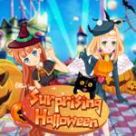 Surprising Halloween